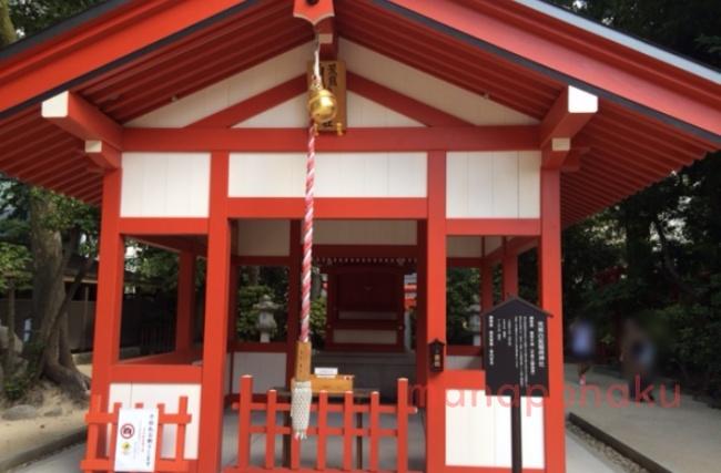 荒熊・白髭稲荷神社