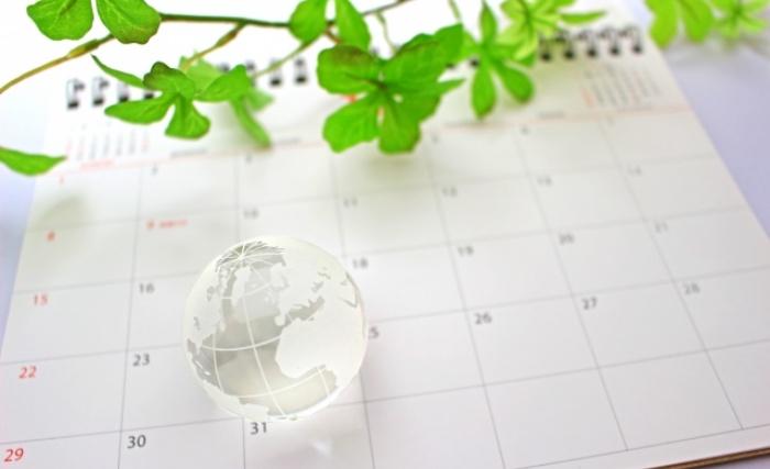 縁起の良い日カレンダー2021年
