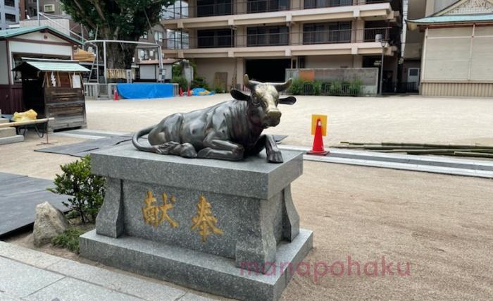 櫛田神社 座牛